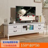 整裝實木電視櫃現代簡約小戶型美式臥室客廳北歐茶幾電視機櫃組合套裝