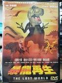 挖寶二手片-P02-225-正版DVD-電影【暴龍再生】珍希梅爾 派翠克柏金(直購價)