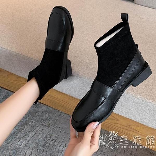 襪靴短靴女春秋彈力靴秋冬低跟ins網紅瘦瘦靴英倫風2020新款女鞋 小時光生活館