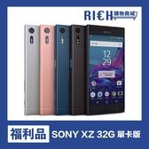 【優質福利機】Sony Xperia XZ 索尼 旗艦中階 32G 單卡版 銀保固一年 特價:3650元