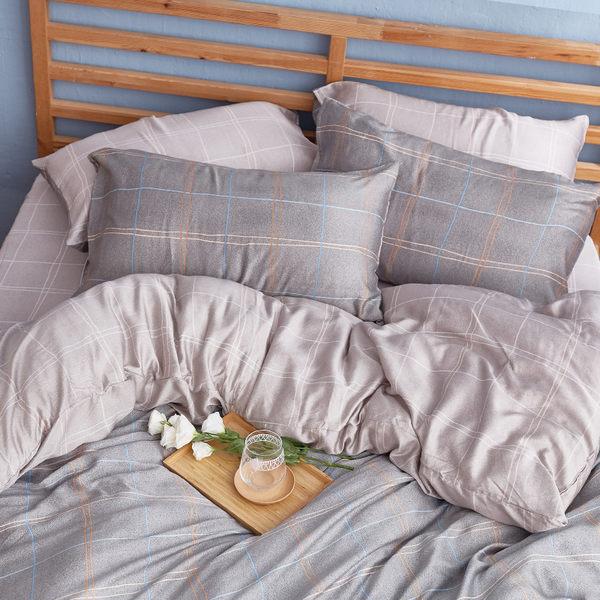 床包被套組 / 雙人加大【雷諾瓦】含兩件枕套  100%天絲  戀家小舖台灣製AAU312