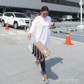 女生長T   長袖女白色上衣T恤寬鬆休閒中長打底衫純棉學生韓版   ciyo黛雅
