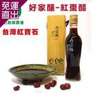 公館農會 好家釀-紅棗醋(300ml/罐...