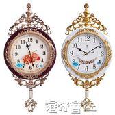 北極星20英寸帶擺歐式掛鐘靜音客廳辦公時鐘現代電子家用石英鐘錶 港仔會社