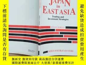 二手書博民逛書店JAPAN罕見in EAST ASIA Trading and