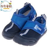 《布布童鞋》日本IFME新彩海藍兒童機能運動水涼鞋(15~21公分) [ P9A911B ]