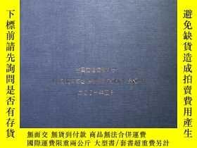 二手書博民逛書店罕見提高我國高速公路利用率研究Y17036 中國交通運輸協會 中