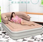 蜀麗康歐式靠背充氣床墊雙人折疊便攜充氣床 家用加大加厚氣墊床【快速出貨】JY