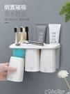 牙刷架百年羚牙刷置物架衛生間刷牙洗臉漱口...