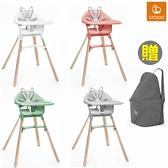 【贈旅行收納袋x1】STOKKE CLIKK 高腳椅-4色可選【佳兒園婦幼館】