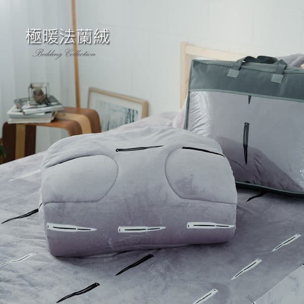 超柔瞬暖法蘭絨5尺雙人床包+舖棉暖暖被(150x200cm)三件組 #FLQ07#《限單件超取》(SN)
