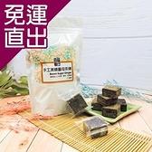 喜福田 手工黑糖薑母茶磚 38g*8入*3袋/組【免運直出】