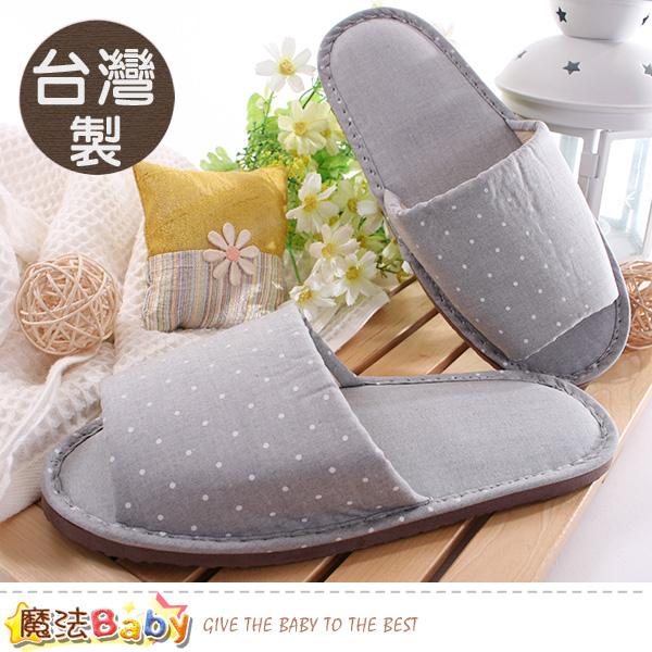 室內拖鞋 台灣製靜音輕量布拖鞋 魔法Baby