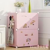 衣櫃 塑料小型迷你簡易大學生經濟型收納柜組合卡通單人宿舍LB3454【Rose中大尺碼】