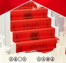 加厚防滑婚慶紅地毯
