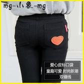 MG 打底褲-仿牛仔褲裝打底褲鉛筆長褲子