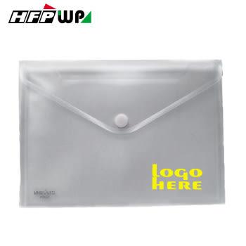 客製化燙金 黏扣公文袋A5 G904-BR