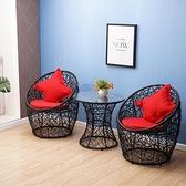 陽臺桌椅藤椅三件套茶幾仿藤椅組合戶外庭院藤編桌椅咖啡酒店 - 古梵希