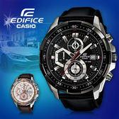 CASIO手錶專賣店 卡西歐  EDIFICE EFR-539L-1A 男錶 計時 礦物玻璃  灰色鍍離子面板 不鏽鋼錶殼 真皮錶帶
