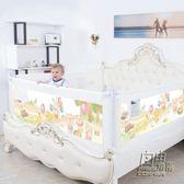 嬰兒童床護欄寶寶床邊圍欄2.2米2米1.8大床欄桿防摔擋板升降床圍 CY 自由角落