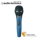 鐵三角麥克風 audio-technica 鐵三角 MB3K/C 動圈麥克風 心型指向性動圈(附XLR麥克風線4.5公尺