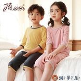 兒童睡衣夏季薄款男女童中大童家居服內衣套裝冰絲短袖童裝【淘夢屋】