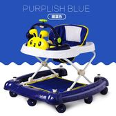多功能防側翻學步車6/7-18個月手推可坐折疊兒童寶寶嬰幼兒帶音樂