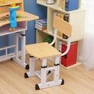 兒童書桌椅 兒童學習椅子可升降靠背椅電腦椅學習椅寶寶椅鐵藝小孩寫字椅加固【八折搶購】