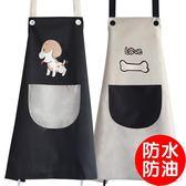 (百貨週年慶)圍裙 廚房可愛圍裙袖套防水防油正韓時尚成人男女工作服圍腰