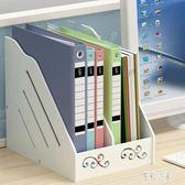 多功能辦公用文件欄創意文件架雙格桌面簡易資料架辦公桌書立書架PH1182【彩虹之家】