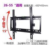 液晶電視機掛架通用壁掛顯示器支架可調節角度伸縮背架掛墻萬能架igo      易家樂