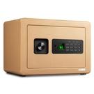 保險箱 家用小型迷你指紋密碼可入墻入衣柜...