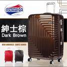 《熊熊先生》64折特惠 Samsonite 新秀麗 AT美國旅行者 24吋 Dartz 行李箱 輕量 TSA鎖 雙排輪 AN4