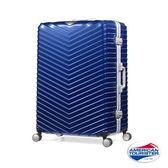 AT美國旅行者 29吋Triangle豪華版防爆鋁框TSA海關鎖行李箱(霧面藍)