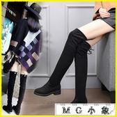 MG 膝上靴-瘦腿性感款百搭顯瘦平底高筒彈力長筒靴