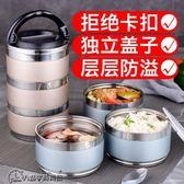 推薦304不銹鋼保溫飯盒桶雙層學生便當盒多層餐盒三345層日式分格帶蓋(滿1000元折150元)
