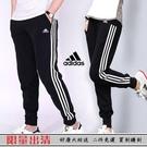 Adidas 愛迪達 三葉草 男BP87...