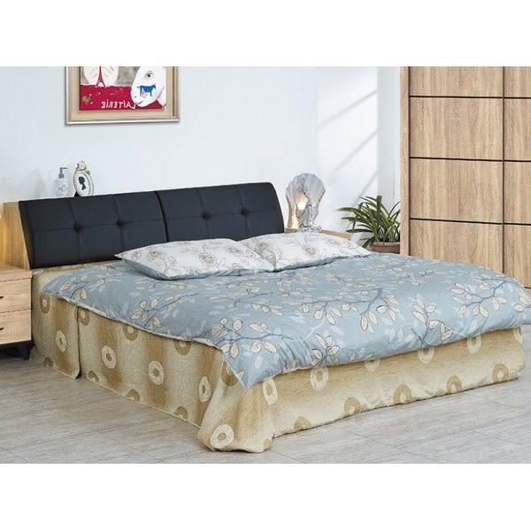 床架 CV-170-3A 多瓦娜5尺雙人床 (床頭+床底)(不含床墊) 【大眾家居舘】