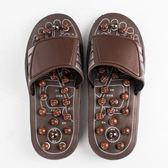按摩拖鞋磁療玉石穴位足底足療鞋室內家用防滑涼拖鞋男女按摩鞋CY 酷男精品館