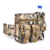 多功能軍迷包男女騎行掛包戶外運動小包迷彩旅行水壺腰包   可然精品鞋櫃