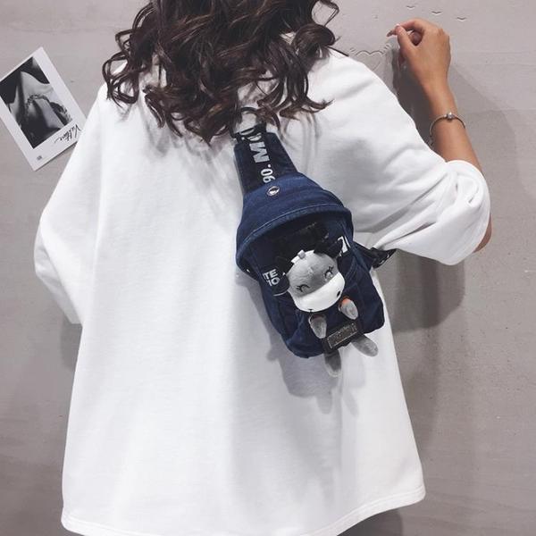 胸包 牛仔布包包女2021新款日系可愛小熊單肩胸包潮百搭卡通斜挎包【快速出貨八折鉅惠】