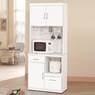 【森可家居】祖迪白色2.7尺單門石面碗碟櫃 (上+下) 7ZX824-4 餐櫃 收納廚房櫃 北歐風