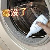 除黴劑 新型除黴啫喱去黴神器除黴斑黴菌專用清洗劑家用冰箱去汙廚房除黑 歐韓流行館