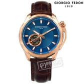 GIORGIO FEDON 1919 / GFCG004 / 自動手動上鍊 藍寶石塗層玻璃 精工機芯 真皮 機械錶 藍x玫瑰金框x咖啡 42mm