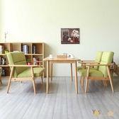 【YKSHOUSE】美好時光。北歐風造型餐桌椅組(二色可選)餐椅-綠色