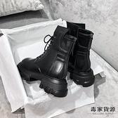 真皮靴子馬丁靴女潮短靴顯腳小英倫風厚底單靴【毒家貨源】