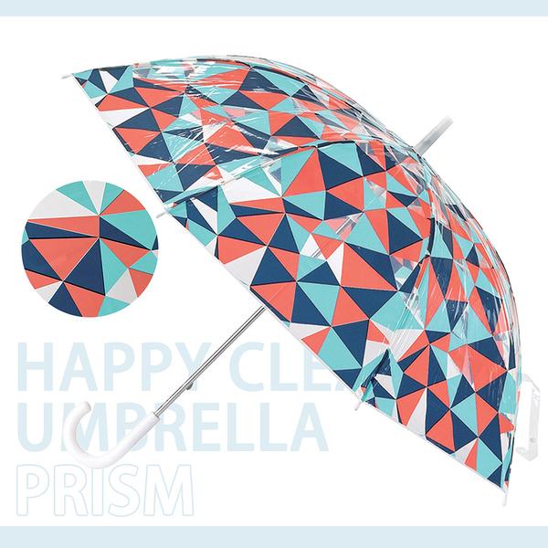 【SPICE】HAPPY UMBRELLA PRISM 紅藍 撞色 晴天 雨傘