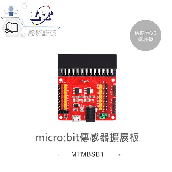 『堃喬』micro:bit 傳感器擴展版 V2 兼容3.3V、5V傳感器模組 適合中小學 課綱 生活科技 『堃邑Oget』