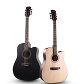 初學者吉他新手練習吉他男女學生入門民謠木吉他 【快速出貨】