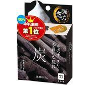 【京之物語】日本製造COW 天然木炭清潔皂 洗面皂 潔顏皂80g-預購